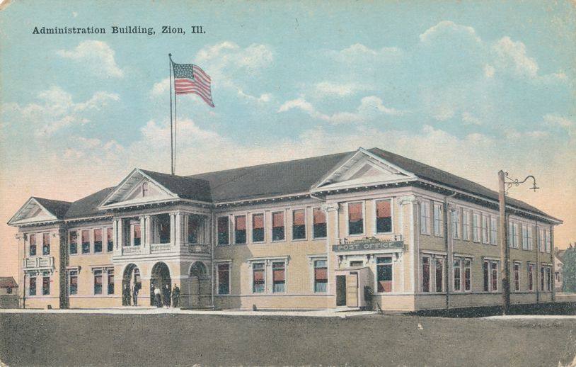 Zion, Illinois - Administration Building - Divided Back
