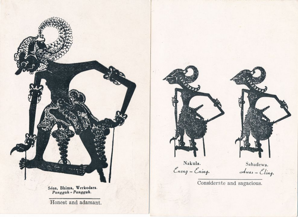 (2 cards) Indonesia - Native Art - pm 1975