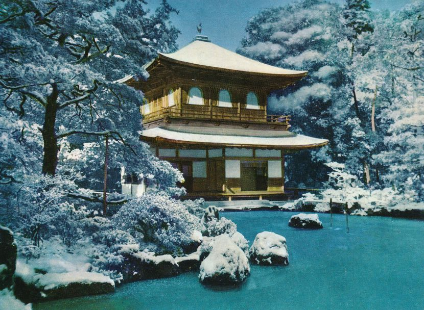 Kyoto, Japan - Snowy View of Ginkaku-Ji Temple