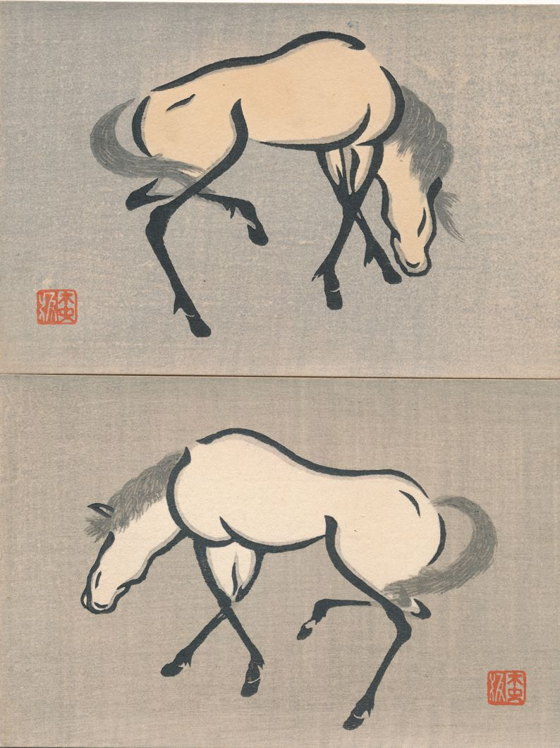 (2 cards) Horses - Beautiful Drawings - Perhaps Japanese Pen and Ink Calligraphy