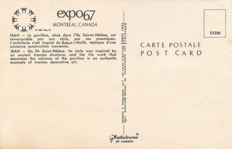 Expo67 - Montreal, Quebec, Canada - World Fair 1967 - Pavilion of Iran