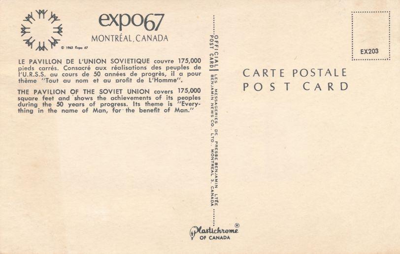Expo67 - Montreal, Quebec, Canada - World Fair 1967 - Pavilion of Soviet Union