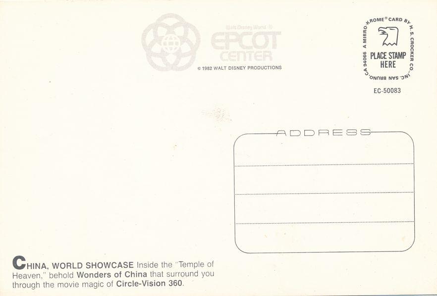 Orlando, Florida - Disney Epcot Center - China - Temple of Heaven