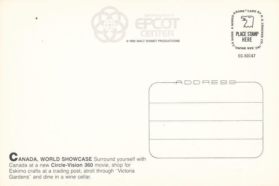Orlando, Florida - Disney Epcot Center - Canada Word Showcase Circle Vision 360