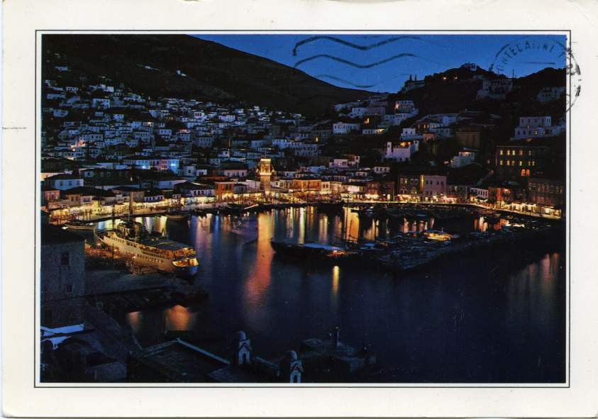 View of Hydra, Greece by Night - Stamp - 1991 Olympics