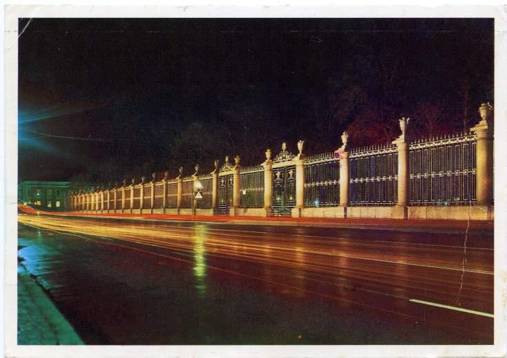 Evening Photo - Railings of the Summer Gardens - Leningrad, Russia - pm 1987