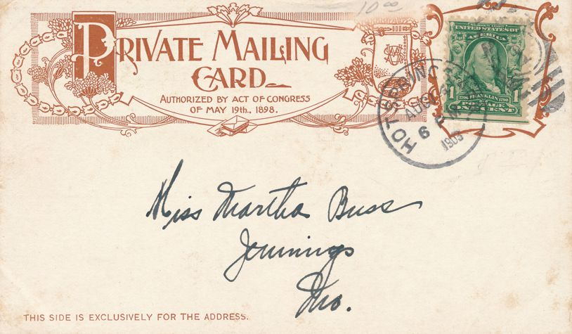 The Heart of Hot Springs, Arkansas - Owned by US Government - pm 1903 - PMC - Private Mailing Card