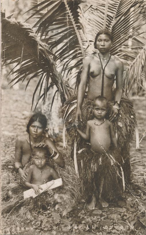 RPPC People of Yap Western Caoline Islands during Japanese Era - Real Photo