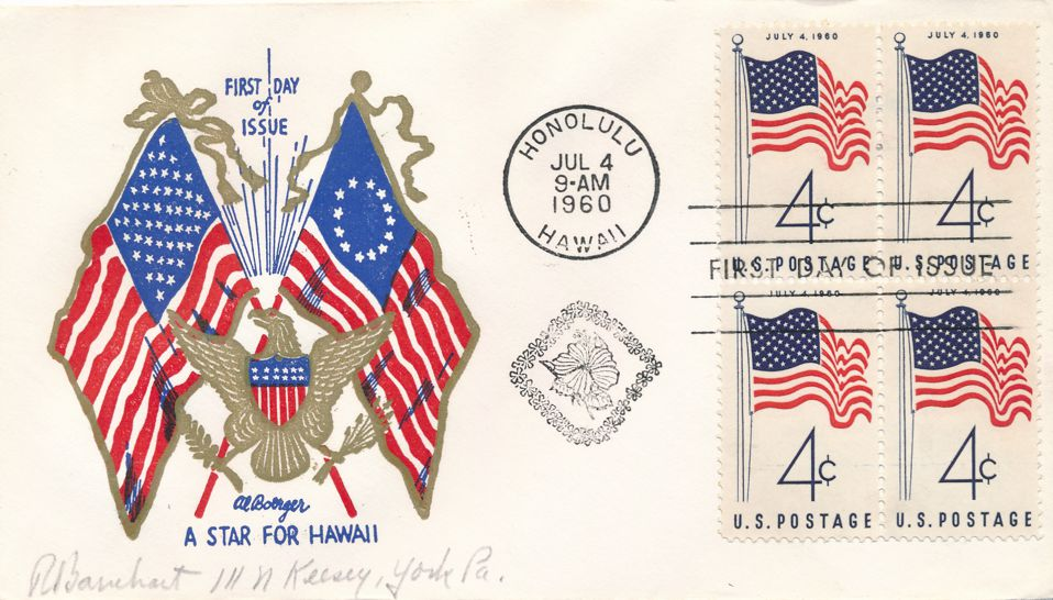 United States sc# 1153 FDC Block of 4 - 50 Star Flag for Hawaii - July 4, 1960