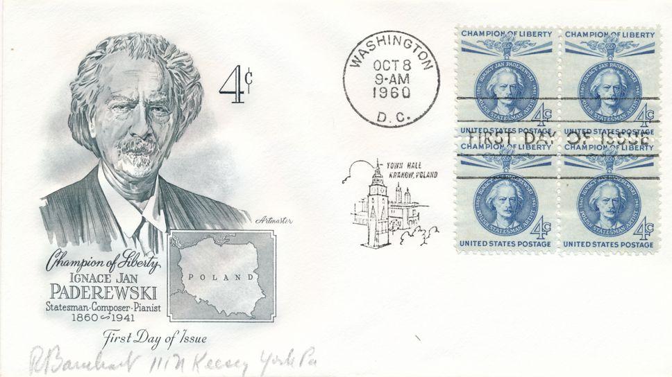 United States sc# 1159 FDC - Block of 4 - Paderewski Champion of Liberty - Artmaster