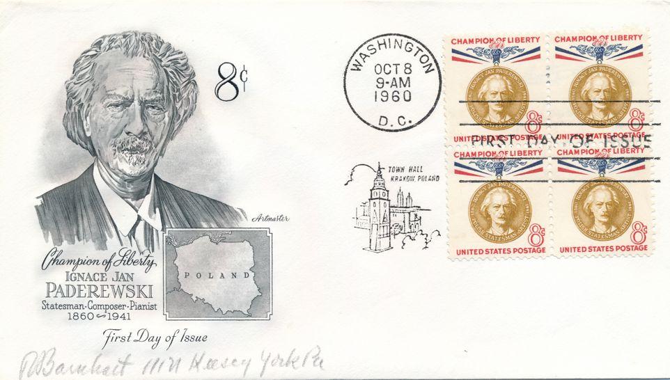 United States sc# 1160 FDC - Block of 4 - Paderewski Champion of Liberty - Artmaster