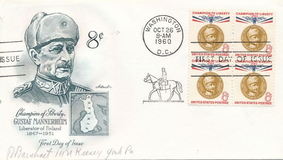 United States sc# 1166 FDC Block of 4 - Artmaster - Mannerheim Champion of Liberty
