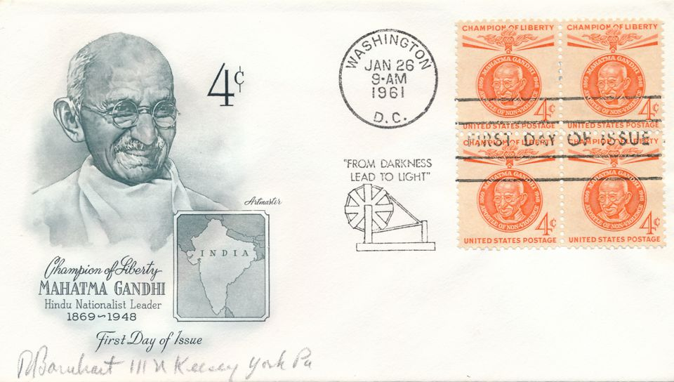 United States sc# 1174 FDC - Block of 4 - Gandhi - Artmaster Champion of Liberty