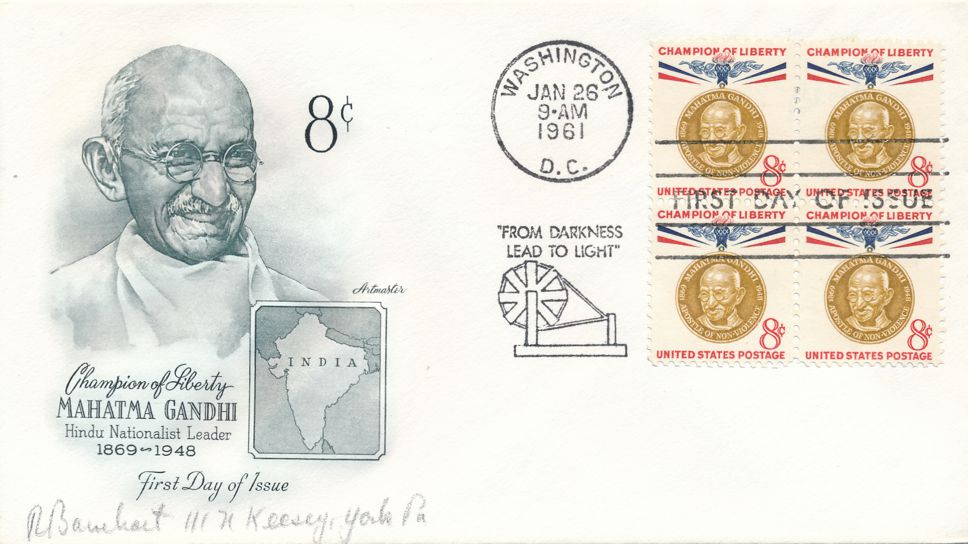 United States sc# 1175 FDC - Block of 4 - Gandhi - Artmaster Champion of Liberty