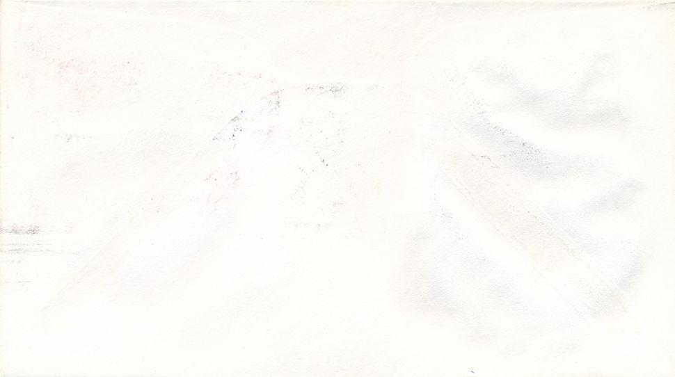 United States sc# 1072 FDC - Block of 4 - Andrew Mellon - ArtMaster Cachet