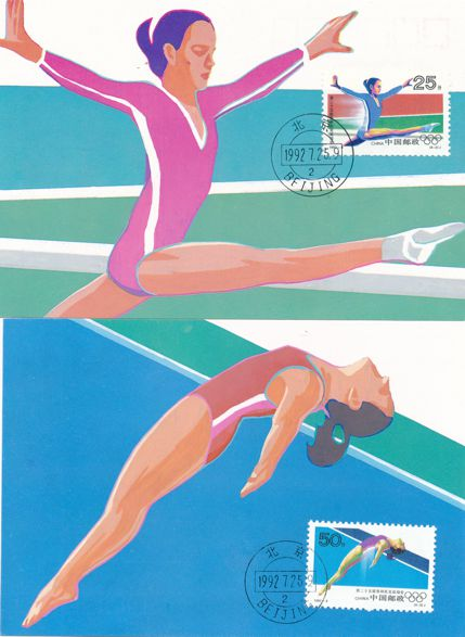 China PRC sc# 2397-2400 - FDC on MAXI Cards - Olympic Set of 4