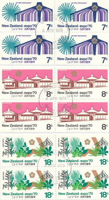 New Zealand sc# 459-461 Blocks of 4 FDC First Day of Issue Cancel 1970 Osaka World Expo