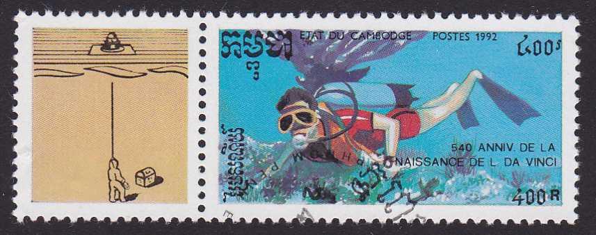 Cambodia Used sc# 1215 - Scuba Diver - DaVinci Anniversary