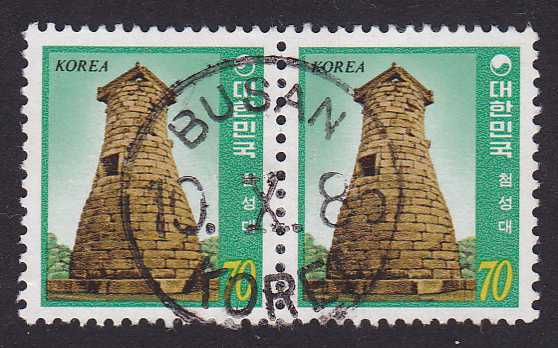 Korea sc# 1258 - Used 1985 - Chomsongdae Observatory - pm 1985 at Busan