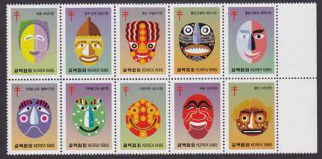 Korea Christmas Seals - kpc# TCS 201-210 - Issued in 1985
