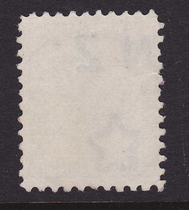 New Zealand #65 - Used - Queen Victoria