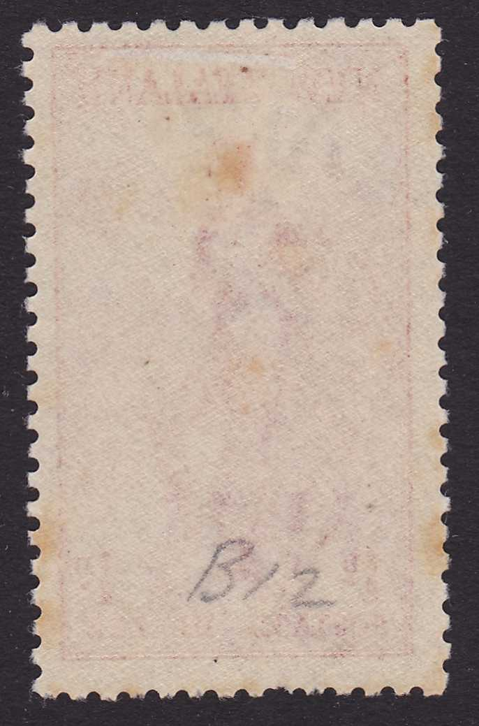 New Zealand #B12 - MLH - 1937 Semi-Postal - Boy Hiker