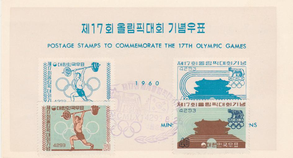 Korea 1960 FDC sc# 309-310 - Olympic Issue on Presentation folder
