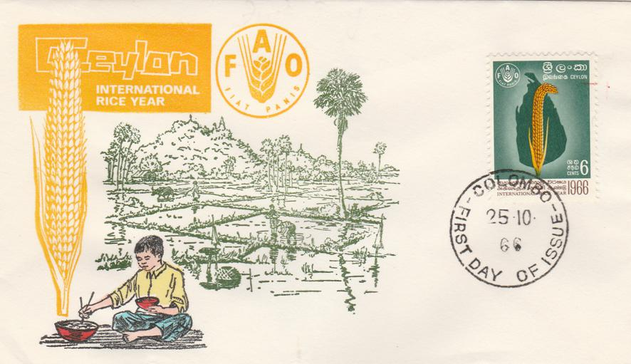 Ceylon Sri Lanka 1966 FDC sc# 394 - International Rice Year