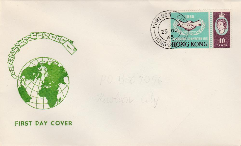 Hong Kong sc# 223 FDC - 25-Oct-65 - International Cooperation Year