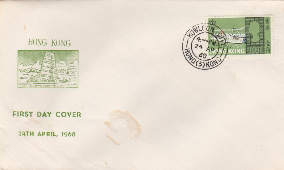 Hong Kong sc# 239 - FDC Cover - 26-Apr-68 - QEII Shipping - pm 1968 at Kowloon