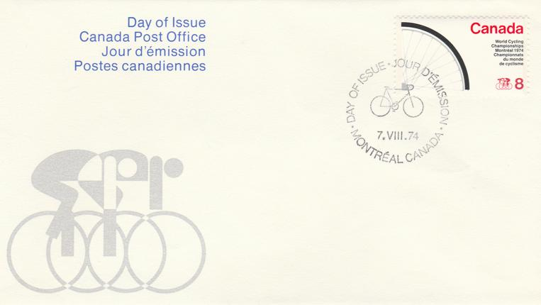 Canada sc# 642 FDC - 1974 World Cycling Championships at Montreal