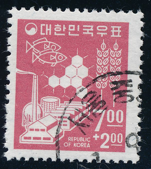 Korea # B8 Semi-Postals 1966 - Support the Needy - Fine Used