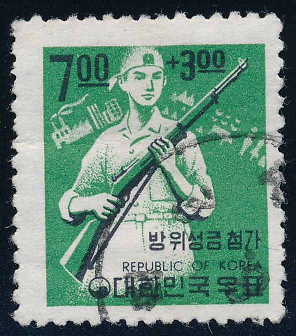 Korea # B9-B10 Semi-Postals 1967 - Military Soldiers - Very Fine Used