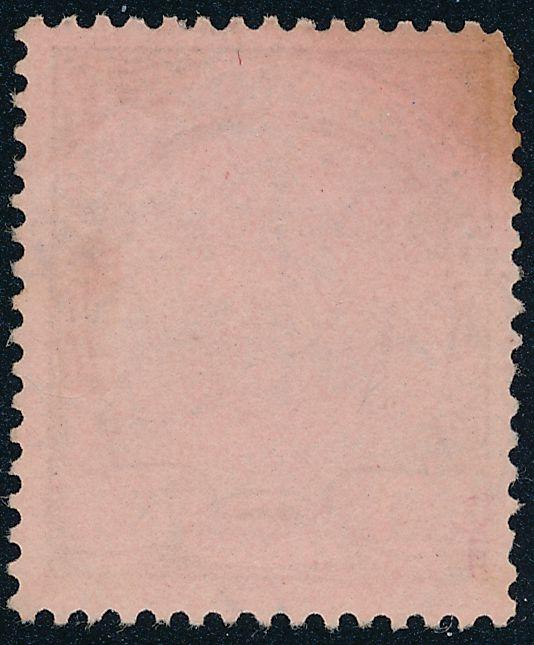 German Caroline Islands sc# 15 - Used Truk Karolinen - pm 1914