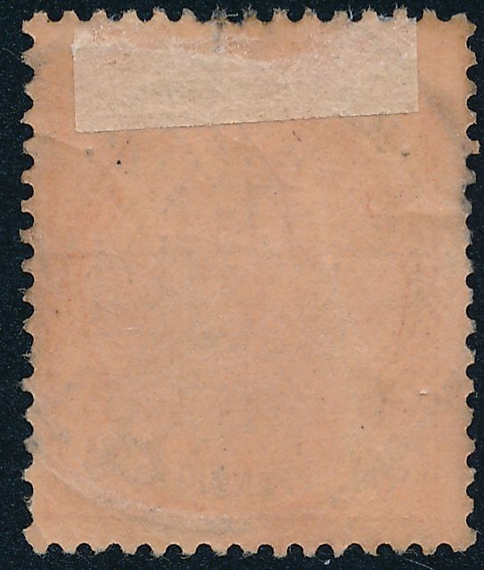 German Caroline Islands sc# 12 - Used at Truk 1913 -Karolinen - pm 1913