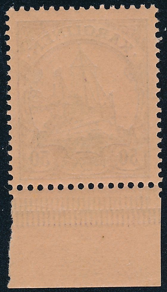 German Caroline Islands sc# 14 - MNH VF - Kaiser's Yacht - Karolinen