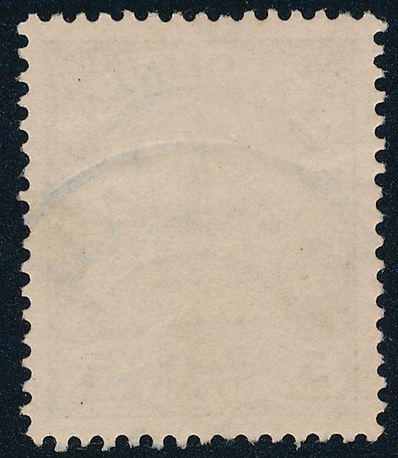 German Caroline Islands sc# 8 - Used at Palau Post Office - Karolinen