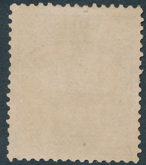 German Caroline Islands sc# 8 - Used 1906 Yap Cancel - Karolinen - pm 1906