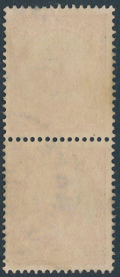 German Caroline Islands sc# 9 - Used Pair with Ponape Cancel - Karolinen