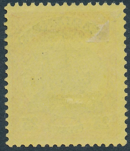 German Mariana Islands sc# 21 - Used Saipan - Marianen