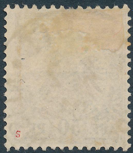 German Marshall Islands sc# 12 Used Jaluit February 1901