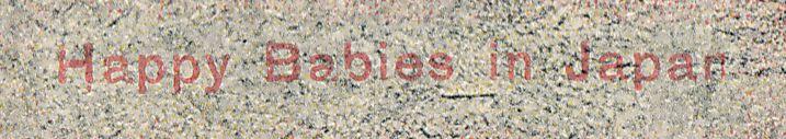 297GreetMultipleBabies22B.jpg